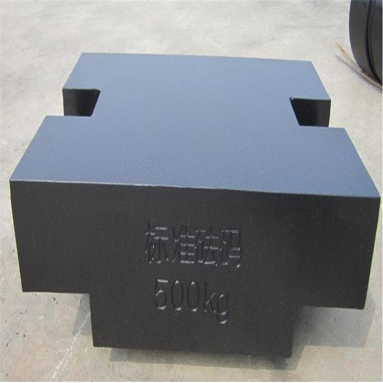 北京1吨大地磅标定砝码哪里有卖