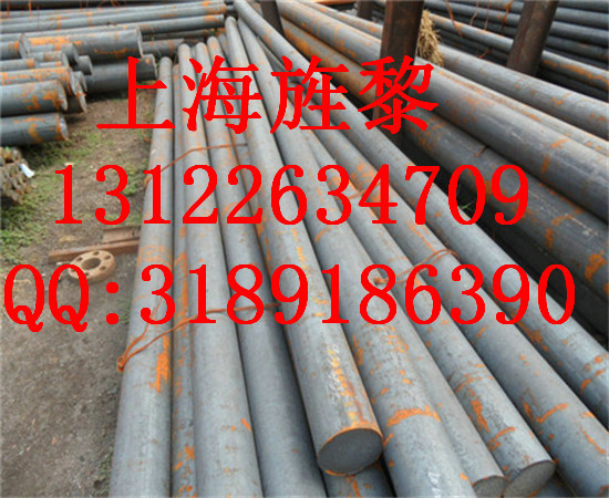 AISI8615中文名叫什么AISI8615材料是怎么密度