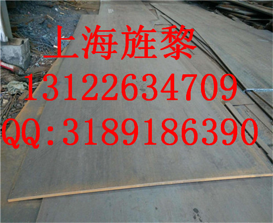 AISI8620是什么类型的钢材AISI8620标准是什么
