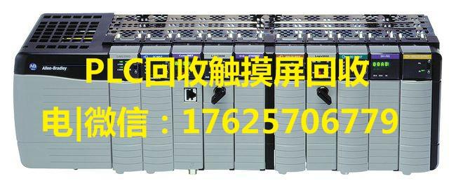 回收ABPLC回收西门子PLC回收GEPLC模块三菱PLC回收
