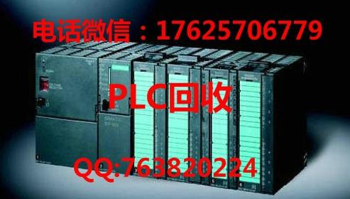 新疆AB罗克韦尔PLC回收GEPLC回收西门子PLC回收
