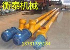 青海产品lsy螺旋输送机的内轴直径多少