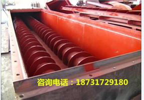 湖南科技有限公司219加热螺旋输送机