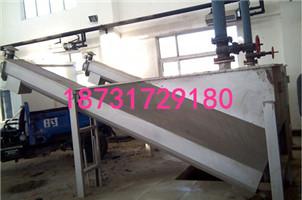 天津工业gx168螺旋输送机吊轴承