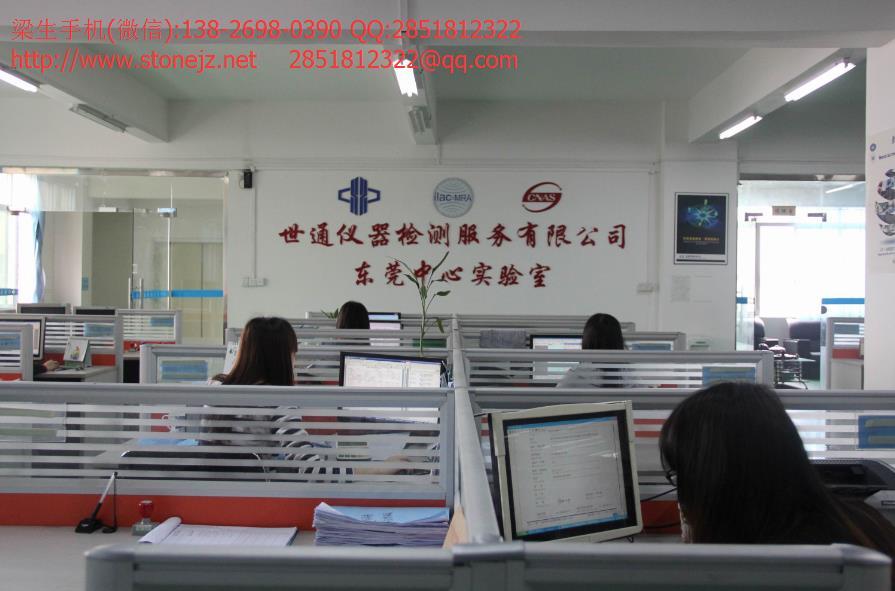 珠海斗门纺织仪器计量校验外审仪器校准公司