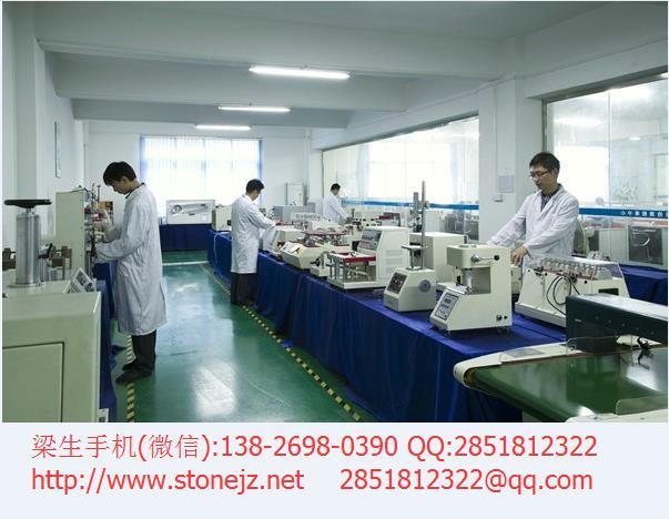 阳江阳东工程测量仪器校准设备校正公司