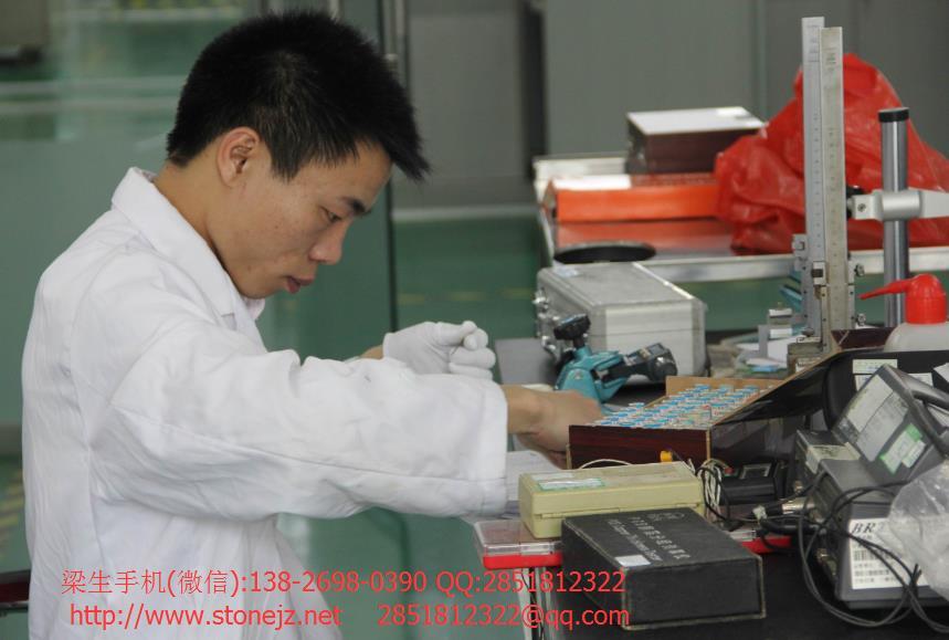 黄浦工程测量仪器校准仪器校验行业公司
