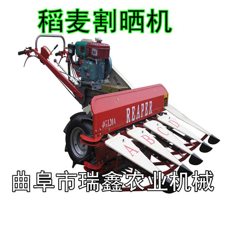 泉州手扶玉米收获机手扶式水稻收获机