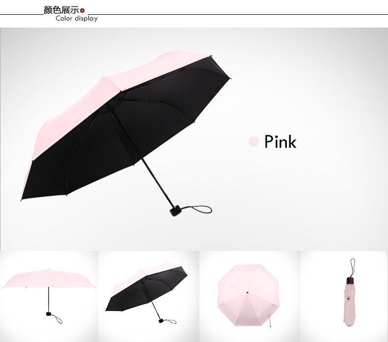 汕头雨伞厂 汕头广告伞厂