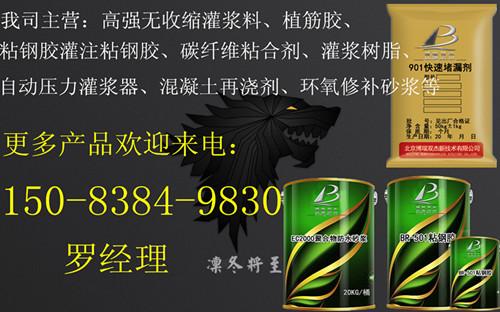 萍乡C60灌浆料大批量供应江西南昌灌浆料公司