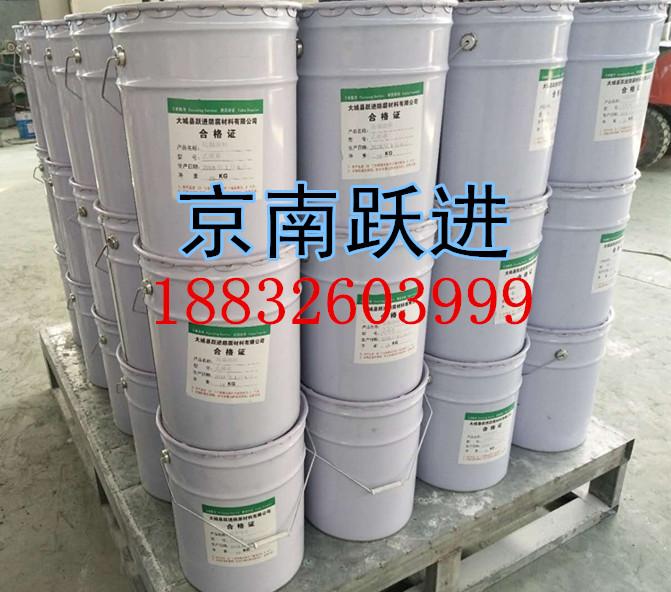 河北京南跃进中温防腐玻璃鳞片底涂含税报价淮北