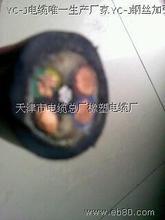YC-J3*35+2*16加强型橡套电缆国标