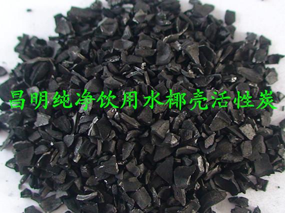 活性炭厂家、新疆克孜勒阿合奇果壳活性炭多少钱一吨多少钱一吨