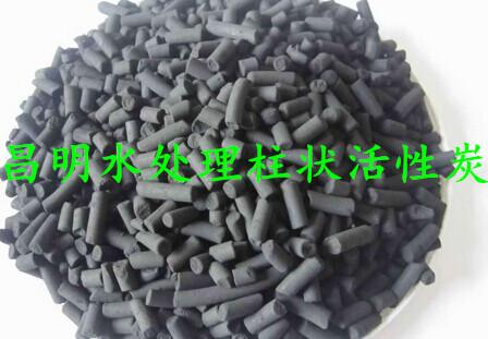 活性炭厂家、陕西省宝鸡市要买果壳活性炭厂家价格