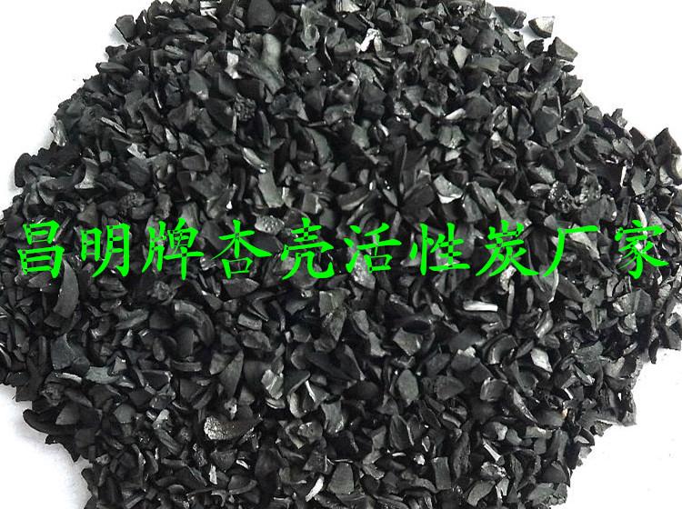 活性炭白银果壳活性炭视频厂家批发