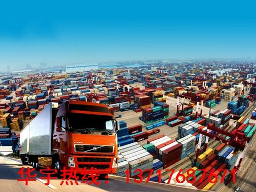 北京到中山区大件运输公司物流货运专线_皇冠足球比分招商代理信息