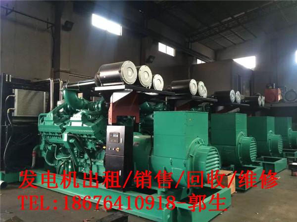 泸州江阳区发电机出租550kw发电机租赁