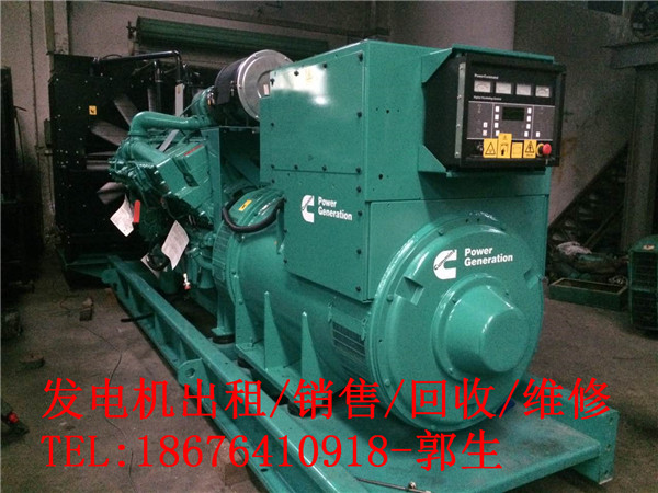 黔西南望谟县发电机出租50kw发电机租赁