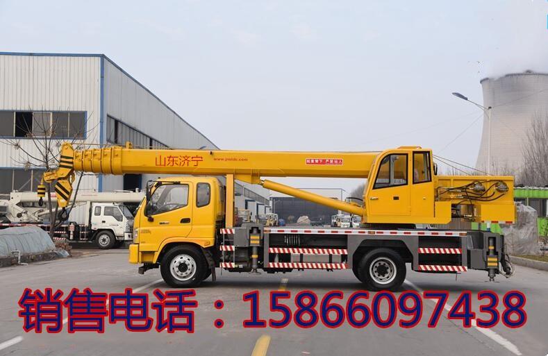 永德县福田130福田吊车12吨吊车汽车吊车厂家