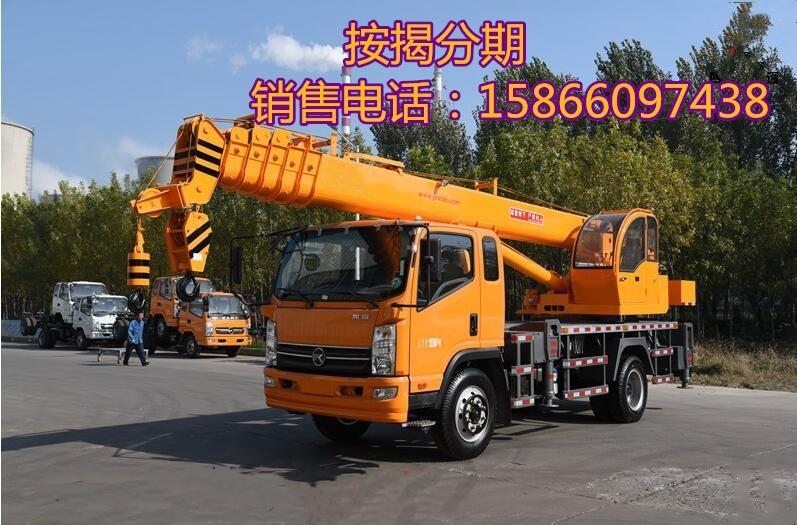 镇康县16吨吊车福田140汽车吊车可分期