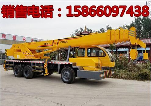 当雄县福田130福田吊车12吨吊车汽车吊车厂家