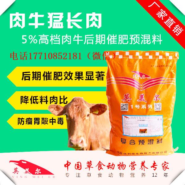 益生菌素饲料添加剂稀土饲料添加剂饲料防霉剂有味道吗