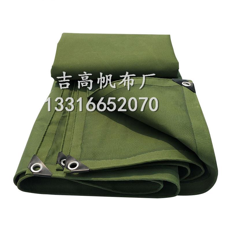 厂家批发有机硅布防水防?#21476;?#24067;汽车防水硅布船用老式帆布