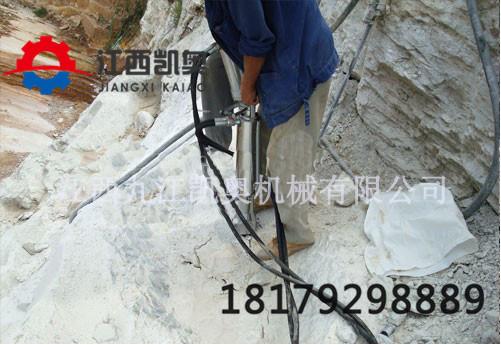 汕尾岩石开拓混凝土砌块劈裂机江西凯奥分裂器技术工作原理