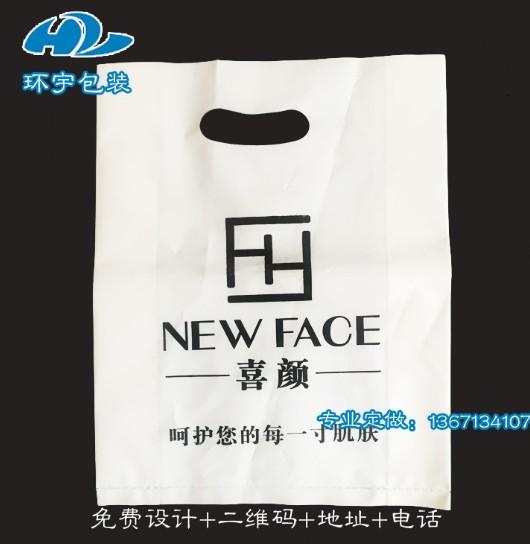 生产各种手提平口塑料包装袋
