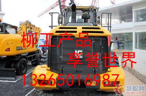 重庆柳工压路机代理商一销售电话
