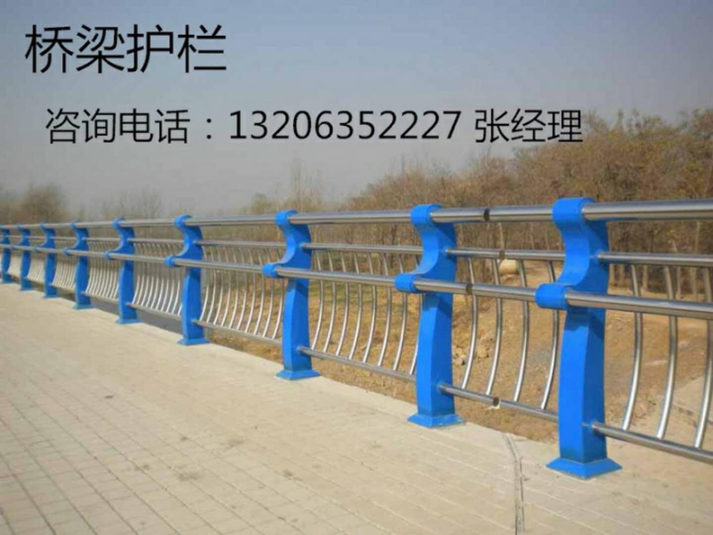 通江县不锈钢复合管河道护栏安装方法