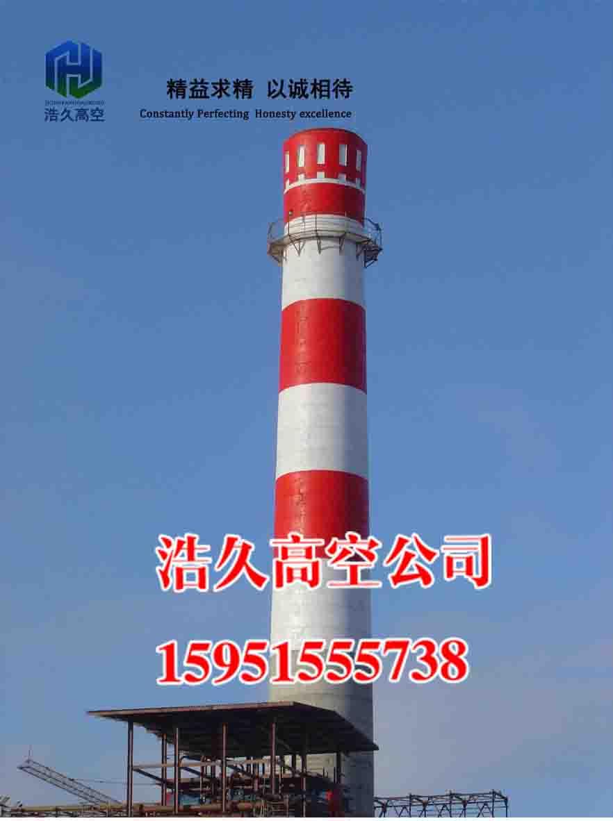 榆林市佳县烟囱美化公司合作共赢.