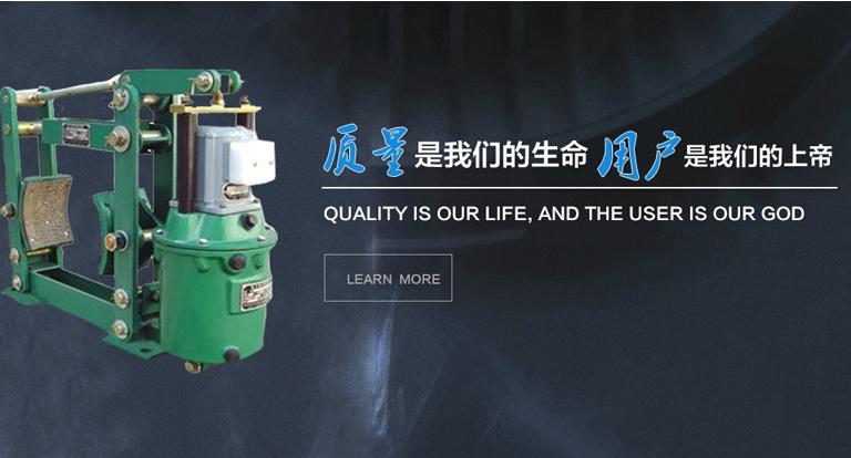 重庆电力液压制动器报价