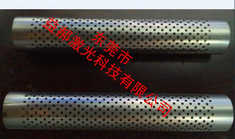 不锈钢过虑网小孔加工不锈钢圆管小孔加工激光圆球加工