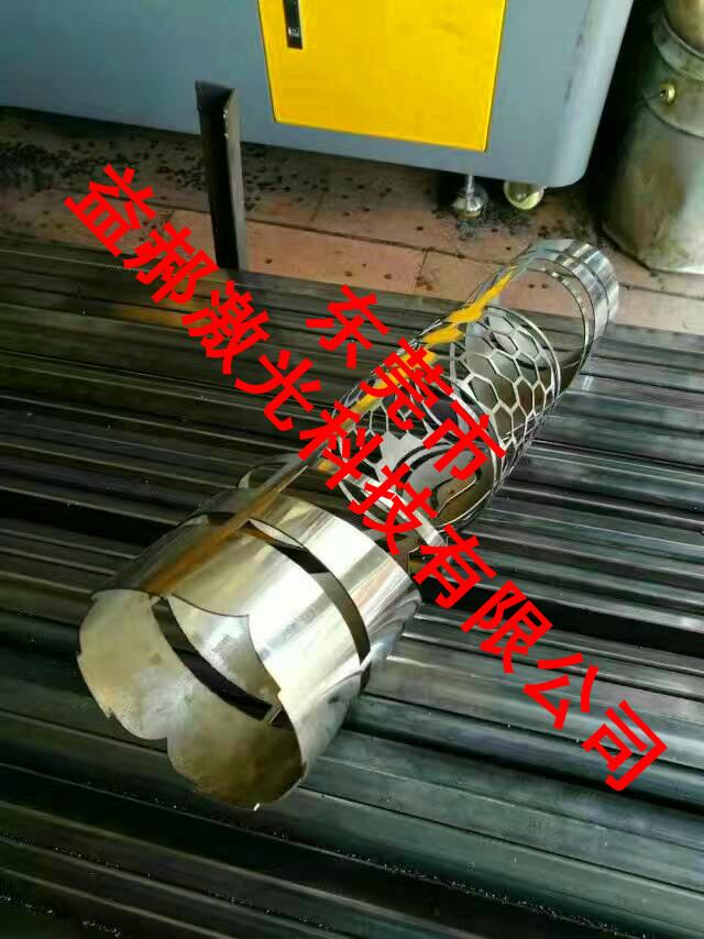 激光打孔不锈钢管 不锈钢管小孔加工 微孔加工球面激光穿孔
