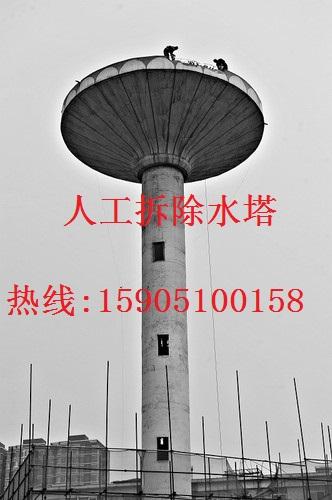 临清水塔拆除施工安全步骤