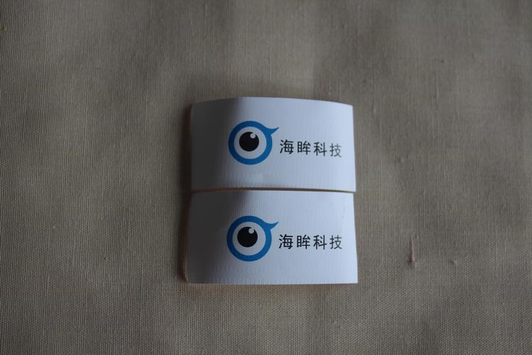 洗水唛生产厂家 服装洗水标 箱包印唛商标