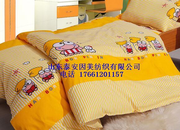 幼儿园床上用品 手工纯棉被 厂家直供幼儿园