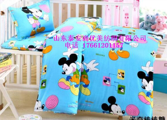 幼儿园床上用品批发 尺寸最齐全 款式最多样 手工纯棉被褥