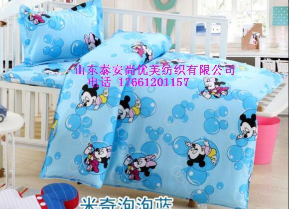 幼儿园床上用品 优质全棉 时下爆款 库存充足