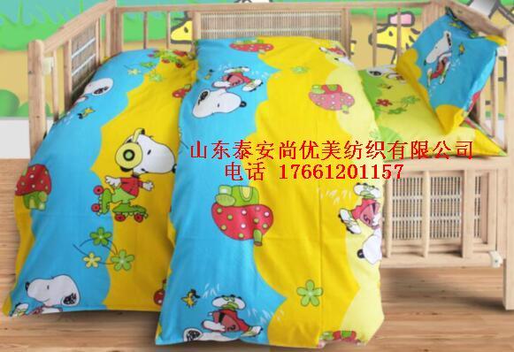 幼儿园床上用品批发【厂家直销】款式最多样 手工纯棉被褥