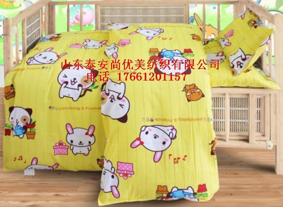 优惠批发幼儿园床品 全棉手工棉被 支持订做