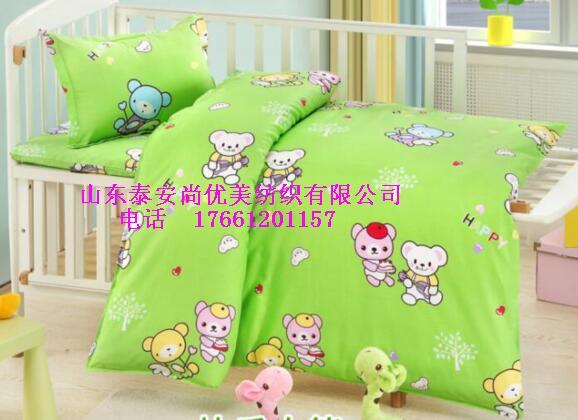 加工定制幼儿园床上用品 免费设计打样 手工纯棉被褥