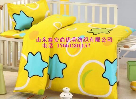 幼儿园三件套价格哪里优惠?山东尚优美幼儿园床品厂家直销