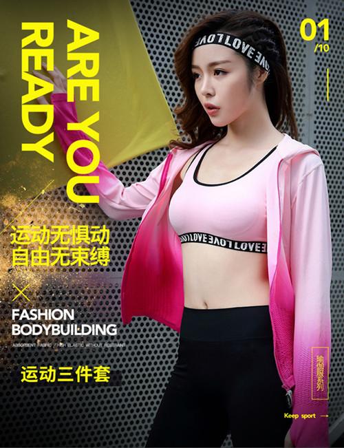 义乌健身压力服工厂,定制无缝健身服厂家-尔友针织 17年工厂