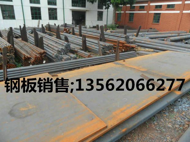 莱芜Mn13钢板多少钱优质厂家