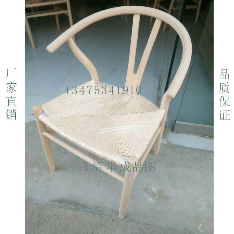 供应实木桌椅白茬欧式实木休闲办公桌椅圈椅白茬咖啡厅西餐厅餐饮店桌椅白茬扶手椅白茬