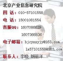 中国装载机行业市场现状调研及未来发展趋势展望报告2018-2024年_云南商机网招商代理信息