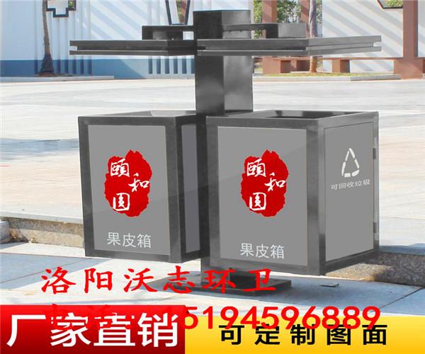 商洛户外垃圾桶厂家直销