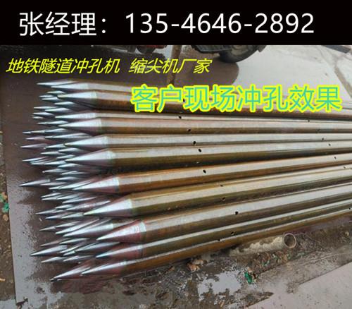 黑龙江绥化车床加工小导管超前小导管专营冲孔尖头机经销商